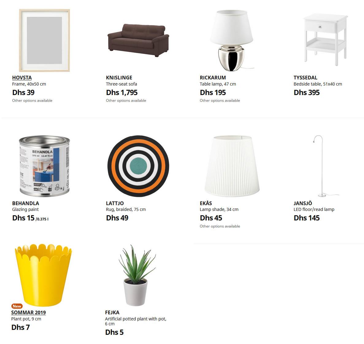 Los productos utilizados por IKEA para recrear la sala de estar de Los Simpson
